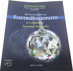 ElectroHomeopathy